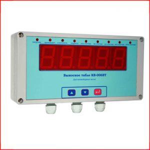 Выносное табло конвейерных весов